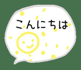 Cute adult Sticker sticker #9080033