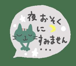 Cute adult Sticker sticker #9080035
