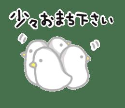 Cute adult Sticker sticker #9080047