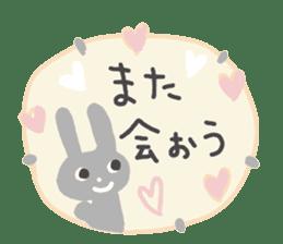 Cute adult Sticker sticker #9080051