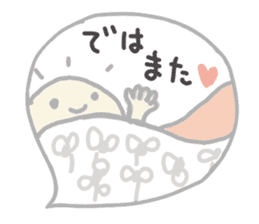 Cute adult Sticker sticker #9080052