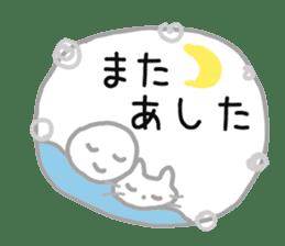 Cute adult Sticker sticker #9080054