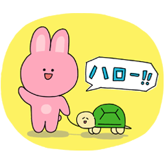 Usa-chan and kame-kun.