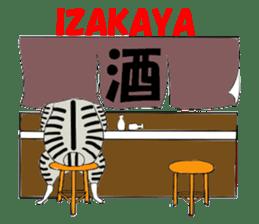 "Japanese Bobtail cat ""TAP"" sticker #9084016"