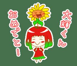 Daiki-Sticker sticker #9085464