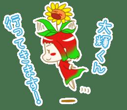 Daiki-Sticker sticker #9085465