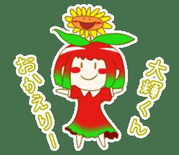 Daiki-Sticker sticker #9085466