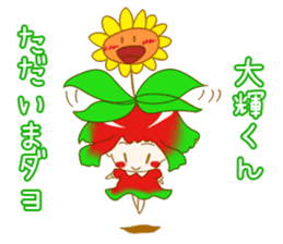 Daiki-Sticker sticker #9085467