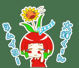 Daiki-Sticker sticker #9085469