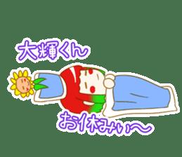 Daiki-Sticker sticker #9085470