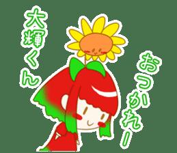 Daiki-Sticker sticker #9085473