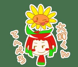 Daiki-Sticker sticker #9085475
