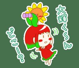 Daiki-Sticker sticker #9085476