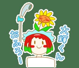 Daiki-Sticker sticker #9085477