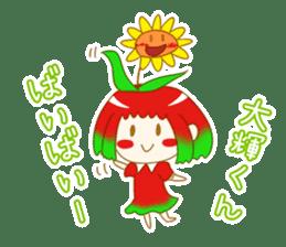 Daiki-Sticker sticker #9085478