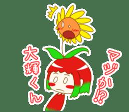 Daiki-Sticker sticker #9085479
