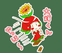 Daiki-Sticker sticker #9085482