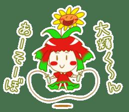 Daiki-Sticker sticker #9085483