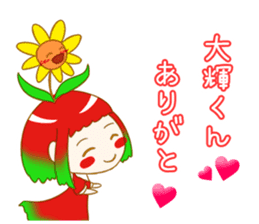 Daiki-Sticker sticker #9085484
