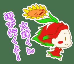 Daiki-Sticker sticker #9085485