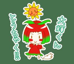 Daiki-Sticker sticker #9085486