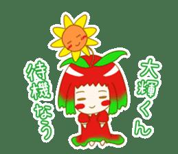 Daiki-Sticker sticker #9085487