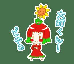 Daiki-Sticker sticker #9085489