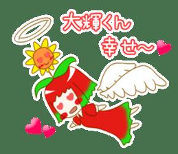Daiki-Sticker sticker #9085490