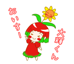 Daiki-Sticker sticker #9085491