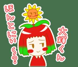 Daiki-Sticker sticker #9085492