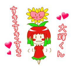 Daiki-Sticker sticker #9085494