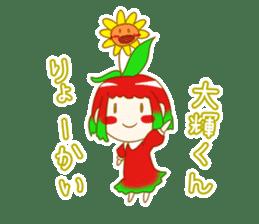 Daiki-Sticker sticker #9085496