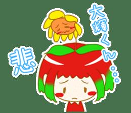 Daiki-Sticker sticker #9085499