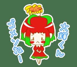 Daiki-Sticker sticker #9085500