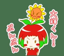 Daiki-Sticker sticker #9085501