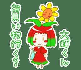 Daiki-Sticker sticker #9085503