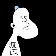 Watanabe!
