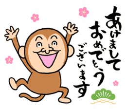 Noisy monkey(Happy new year 2016!) sticker #9090544