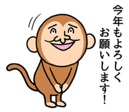 Noisy monkey(Happy new year 2016!) sticker #9090545