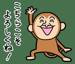 Noisy monkey(Happy new year 2016!) sticker #9090546