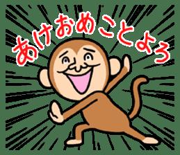 Noisy monkey(Happy new year 2016!) sticker #9090547