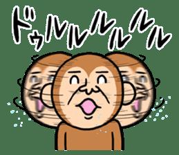 Noisy monkey(Happy new year 2016!) sticker #9090548