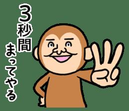 Noisy monkey(Happy new year 2016!) sticker #9090556