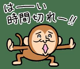 Noisy monkey(Happy new year 2016!) sticker #9090557