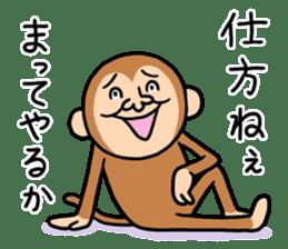 Noisy monkey(Happy new year 2016!) sticker #9090558