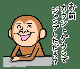 Noisy monkey(Happy new year 2016!) sticker #9090559