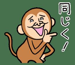 Noisy monkey(Happy new year 2016!) sticker #9090561