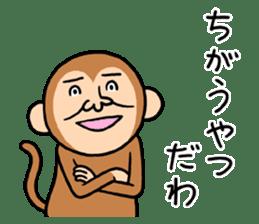 Noisy monkey(Happy new year 2016!) sticker #9090562