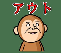 Noisy monkey(Happy new year 2016!) sticker #9090564