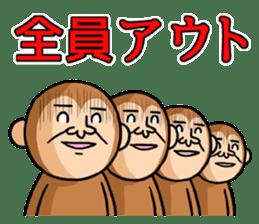Noisy monkey(Happy new year 2016!) sticker #9090565